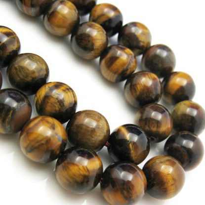 Tiger Eye Nature Stone -Smooth Round 10mm (sold per strand)