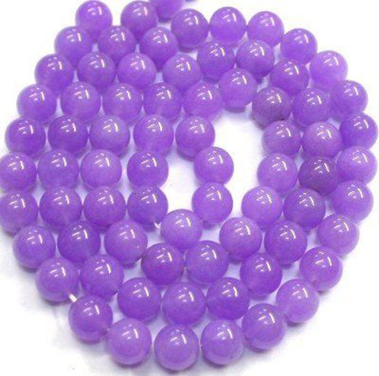 Purple Jade - Gemstone Smooth Round Beads 10mm (Sold Per Strand)