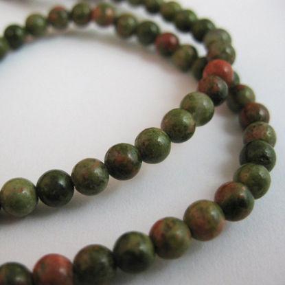 Unakite Beads - Smooth Round 4mm (Sold Per Strand)