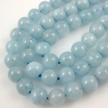 Aquamarine Beads - Nature Stone - Round 7mm (sold  per strand)