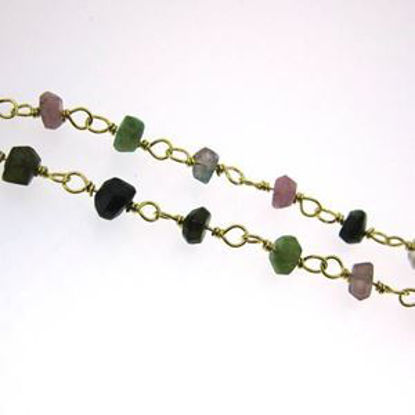 Gold over Sterling Silver Multi Tourmaline Rosary Chain By the Foot