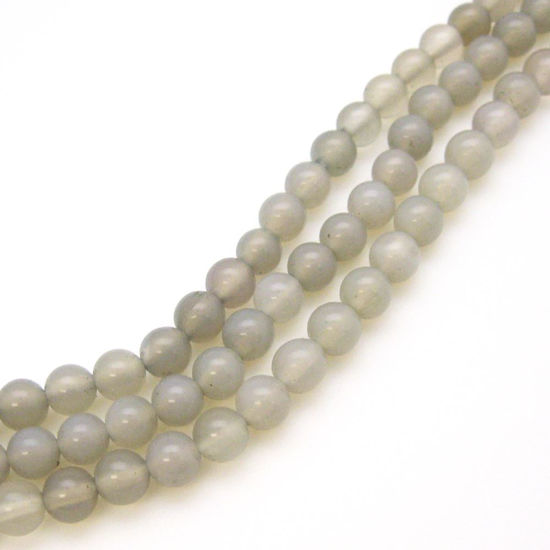 Grey Agate Beads - Smooth Round 6mm (Sold Per Strand)