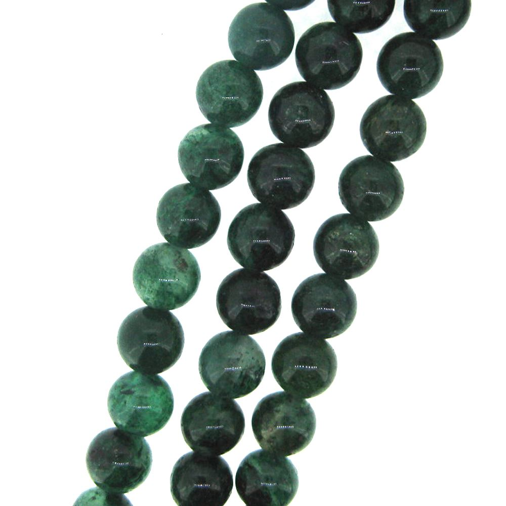 Green Quartz - Smooth Round Beads - 8mm (sold per strand)