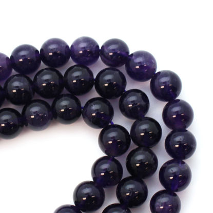Smooth Round Amethyst Beads - 8mm (Sold Per Strand)
