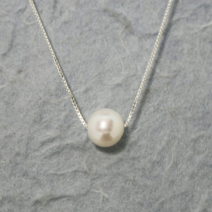 """925 Sterling Silver Floating White Freshwater Pearl Necklace - 18"""""""